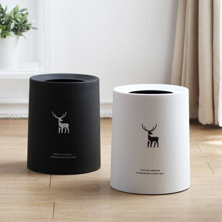 歐式垃圾桶家用簡約時尚印花北歐創意客廳臥室廚房衛生間大紙簍筒