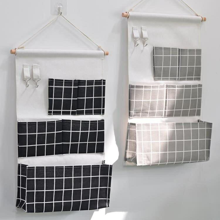 黑白立體五兜掛袋寢室布藝棉麻牆上門後壁掛式收納掛兜儲物整理袋ATF