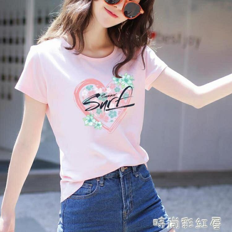 粉色T恤女短袖2021新款韓范圓領學生寬鬆上衣純棉半袖衣服夏裝潮 釦子小鋪