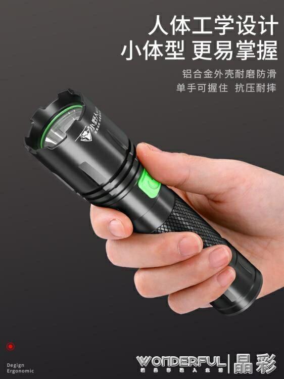 手電筒 小野人手電筒強光充電超亮疝氣戶外遠射家用多功能led迷你便攜小 全館促銷