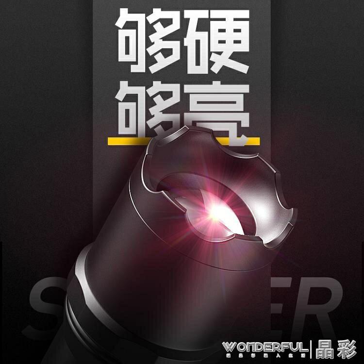 手電筒 手電筒強光可充電超亮小氙氣1000戶外w便攜小家用多功能led遠射燈 全館促銷