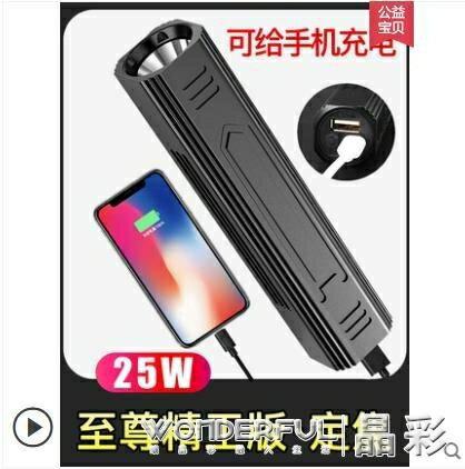手電筒 強光手電筒USB可充電式迷你小型便攜超亮遠射戶外家用led燈多功能 全館促銷