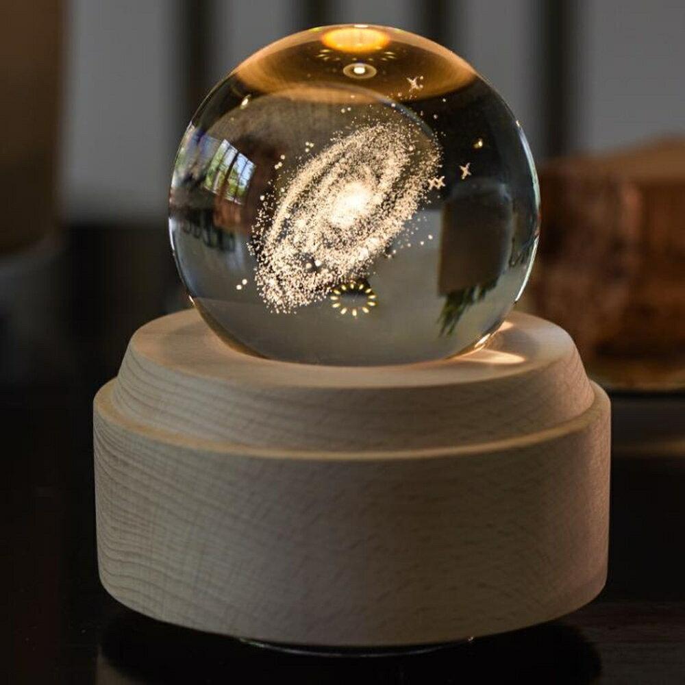 音樂盒 星空水晶球旋轉木質音樂盒八音盒圣誕節生日禮物男女朋友兒童創意 韓菲兒 母親節禮物