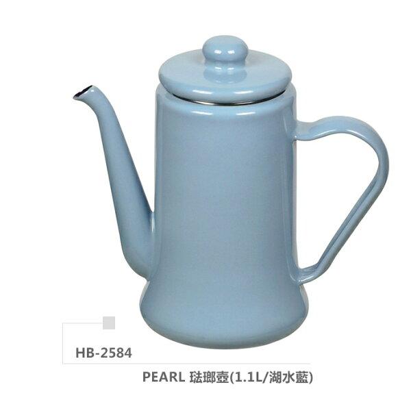 ├登山樂┤日本CaptainStag鹿牌PEARL琺瑯壺1.1L-湖水藍#HB-2584