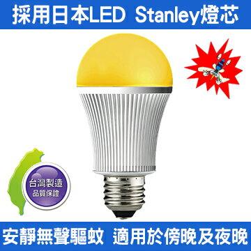 DigiMax UP-18A5 LED驅蚊照明燈泡