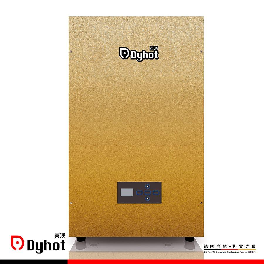 <br/><br/>  全預混 大出水 豪宅 【Dyhot 東湧】20L室內型熱水器(天然/下出水/金色)<br/><br/>
