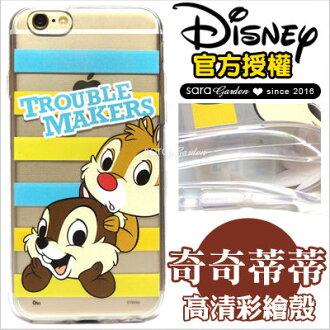 免運 官方授權 迪士尼 Disney 高清 彩繪 iPhone 6 6S Plus 5 5S SE 三星 Note7 SONY XA XP Zenfone 3 手機殼 奇蒂【D0801030】