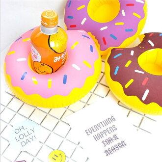 甜甜圈杯架 泳圈杯架 漂浮飲料杯戶外/沙灘/飲料座杯/手機座/游泳/漂浮 【庫奇小舖】