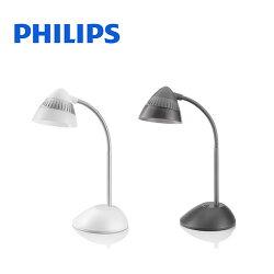 [滿3千,10%點數回饋]『PHILIPS』☆飛利浦 酷昊LED護眼檯燈 70023 ( 700233056 黑色/ 700233156 白色)*免運費*