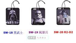 權世界@汽車用品 日本 NAPOLEX Disney 星際大戰圖案 吊掛式紙卡芳香劑 香片 SW-18-三種選擇