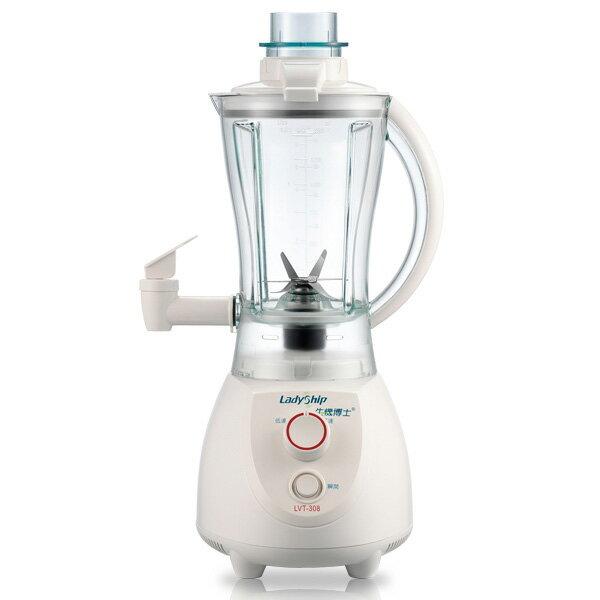 貴夫人 全營養調理機 LVT-308