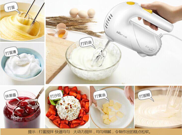 打蛋器家用電動全自動手持打蛋機打奶油機烘焙攪拌攪蛋器小型