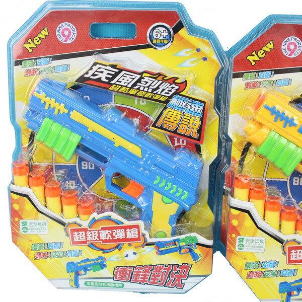 超級軟彈槍海綿彈槍D679一盒入{促150}生XH011012