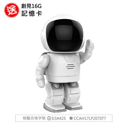 機器人造型夜視 送16G記憶卡 無線監控攝影機 夜視功能 監視器 無線攝影機 錄影機 網路攝影機 WIFI