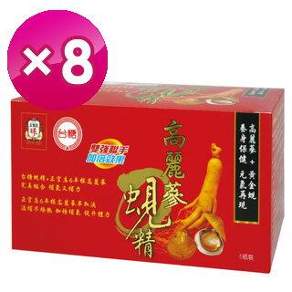 【台糖】高麗蔘蜆精6入x8組/箱