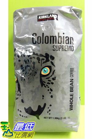 [104限時限量促銷] COSCO 哥倫比亞咖啡豆 KIRKLAND SIGNATURE 約1.36公斤 C1030484