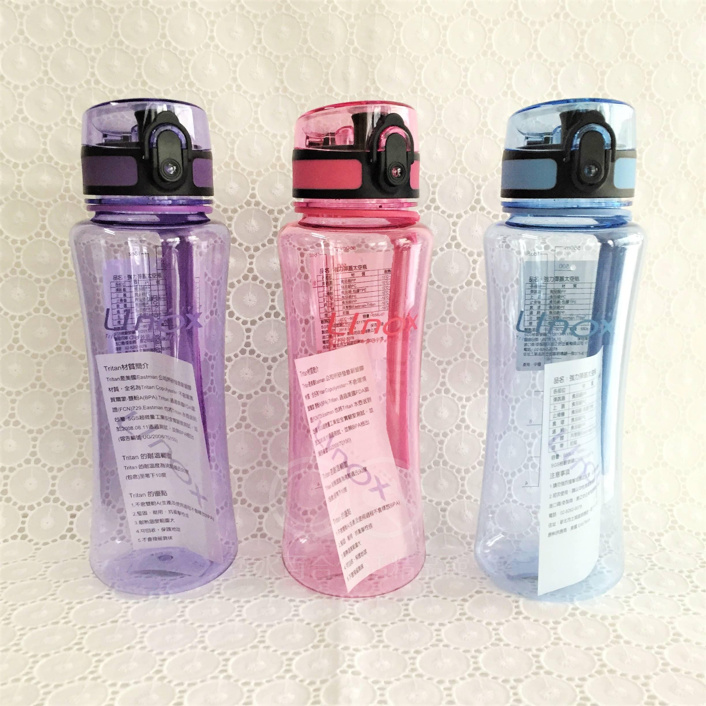 🌟現貨🌟LINOX 強力彈蓋太空瓶-650cc LINOX太空瓶650ml 兒童水壺 運動瓶 運動水壺 太空瓶