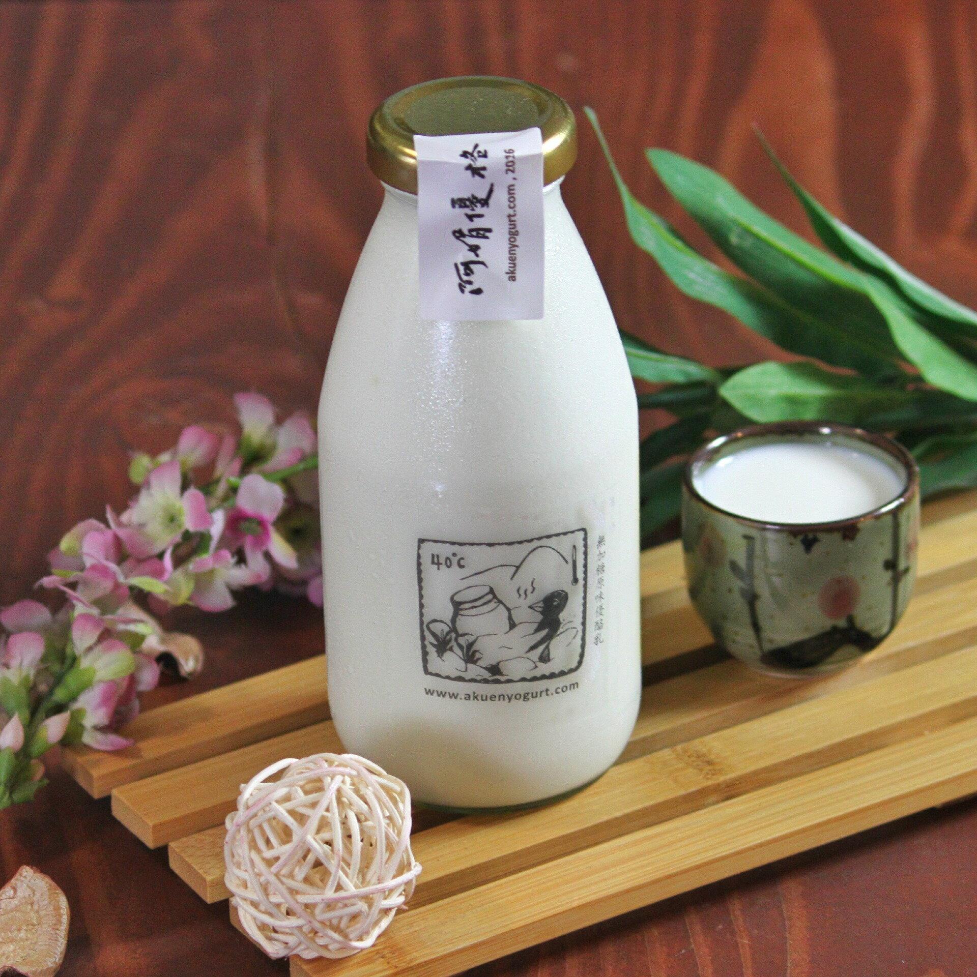 無加糖原味優酪乳(320g)