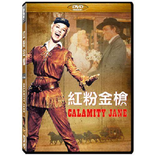 紅粉金槍DVD