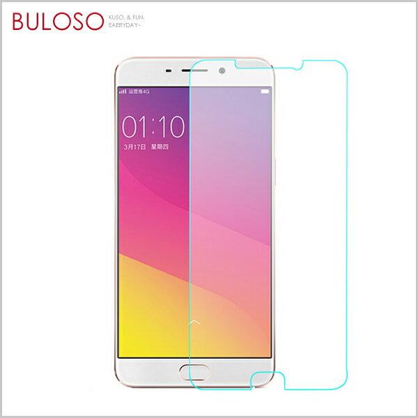 《不囉唆》OPPOR110.3弧邊鋼化玻璃貼保護膜保護貼螢幕防護(不挑色款)【A800089】