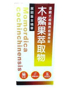德芳保健藥妝:展閎木鱉果萃取物25mgX60粒【德芳保健藥妝】