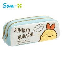角落生物Sumikko-gurashi,角落生物鉛筆盒/筆帶推薦到【日本正版】角落生物 炸蝦 雙層筆袋 鉛筆盒 筆袋 角落小夥伴 San-X - 713009