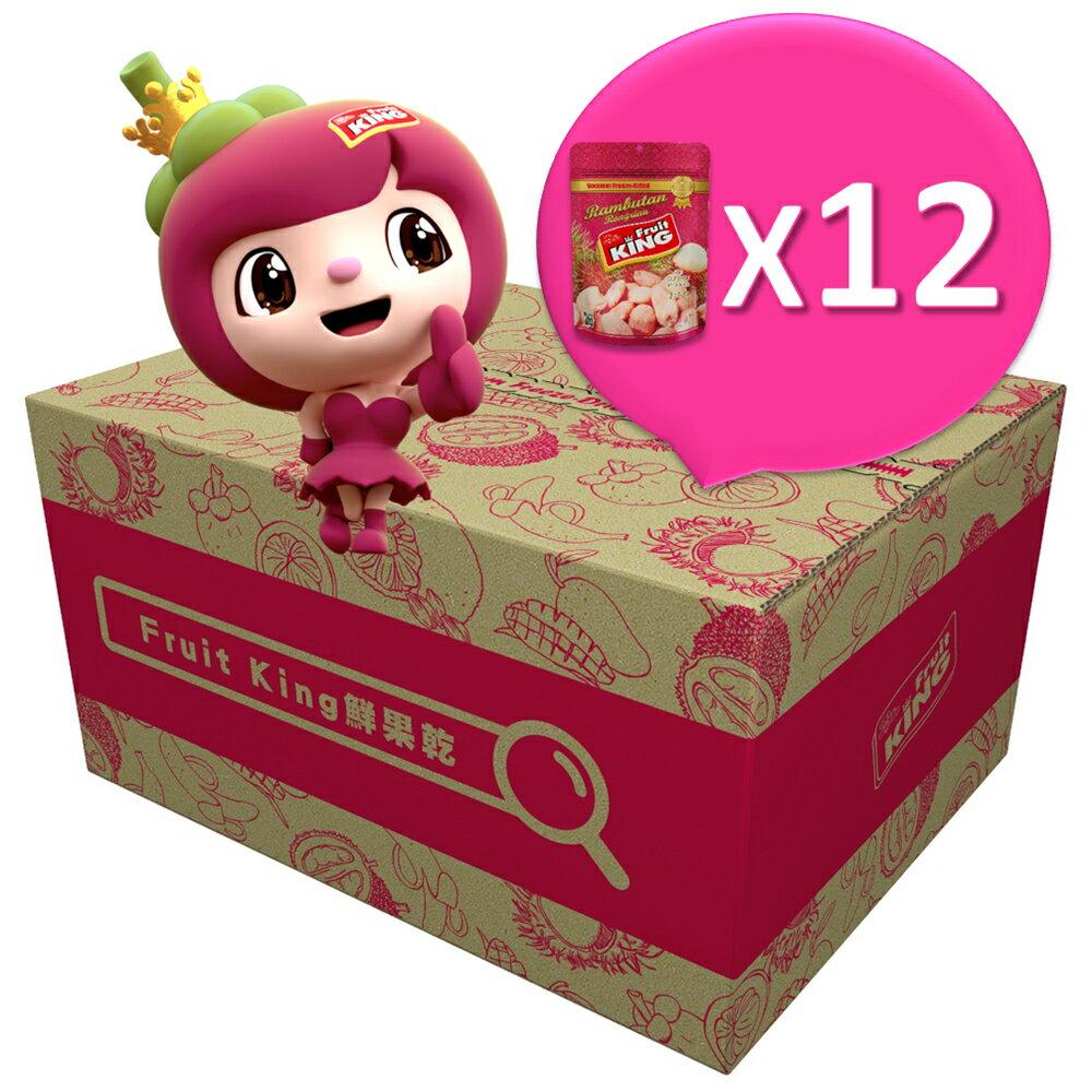 【Fruit King鮮果乾】紅毛丹禮物箱(紅毛丹果乾50gx12包)