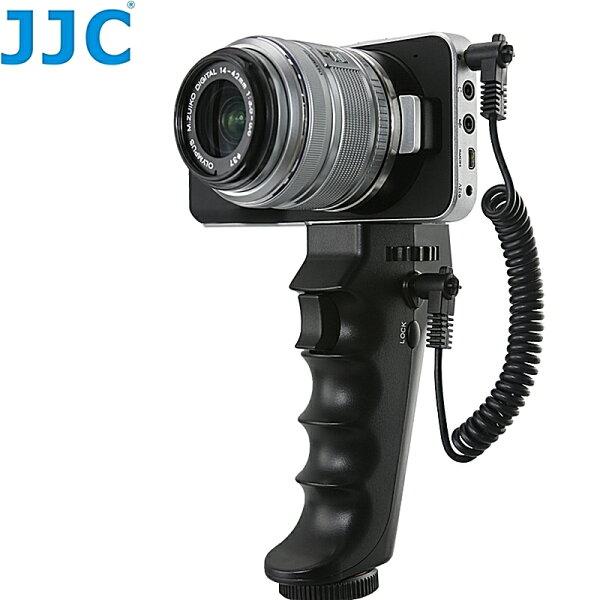 又敗家@JJC錄影機快門槍把HR-DV槍把SONY錄影機把手快門把手錄影把手錄影槍把適HDR-CX190HDR-CX200HDR-CX210HDR-PJ200HDR-PJ260VHDR-PJ580HDR-XR160EHDR-CX115HDR-SR10EHDR-SR7EHDR-SR200HDR-SR1EHDR-TD10EHDR-CX115HDR-CX130EHDR-PJ10ECX260VCX580VPJ600VSR47AVRLANCBlackmagic