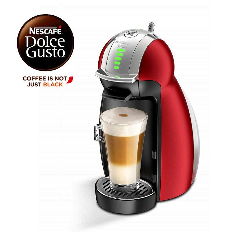 雀巢膠囊咖啡機 DOLCE GUSTO – Genio 2 星夜紅 自動機款 全新公司貨 限量超低價出清
