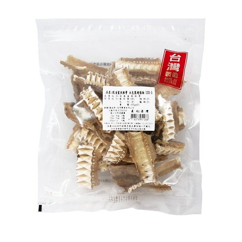 【御天犬 U33–5 深海鯊魚軟骨 325G 超值量販包】裸包 全系列 寵物零食 餅乾