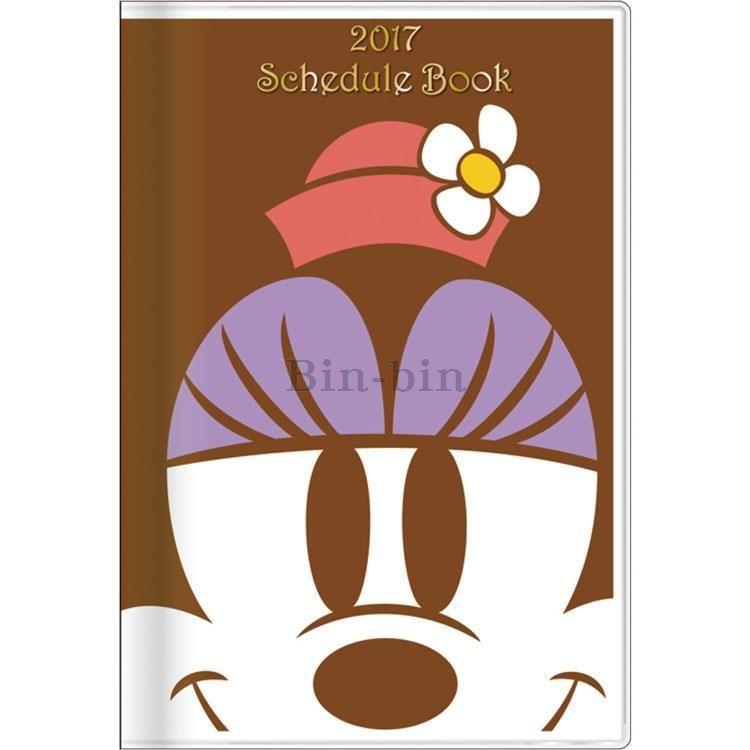 迪士尼 米妮 2017手帳B7/710-406