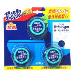花仙子 潔霜 藍藍香 馬桶自動清潔劑 (65gmX3入)/組