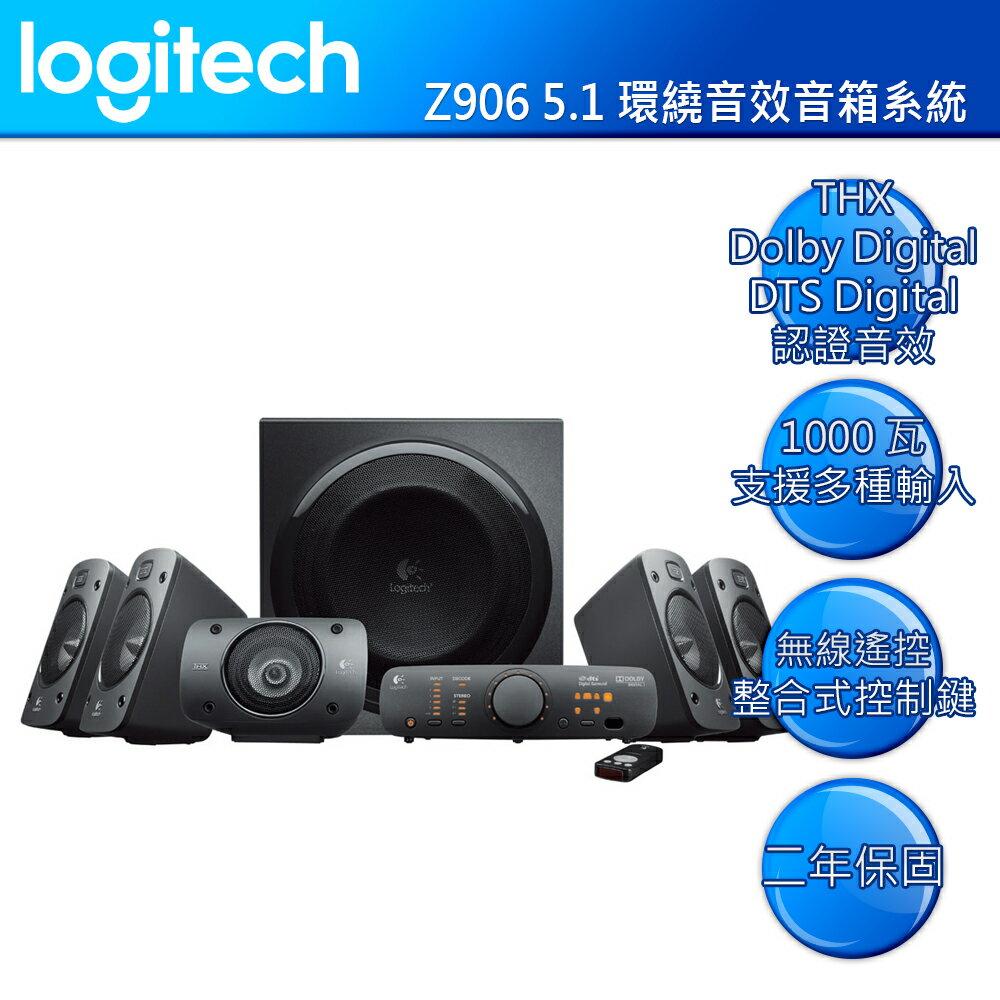 Logitech 羅技 Z906 環繞音效音箱系統 環繞音效 5.1聲道THX 喇叭 ~7