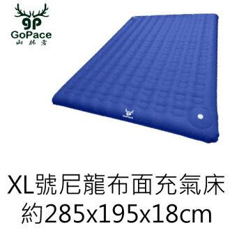 GoPace山林者露營達人尼龍充氣床墊XL號GP17659XL