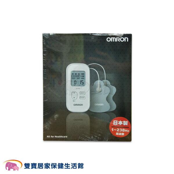 【來電特價共附4片貼片】omron歐姆龍 低週波治療器 HV-F021 低週波電療器 低周波 白色 HVF021 電療機(附貼片共4片)