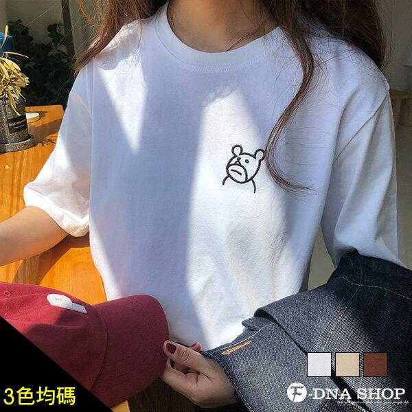 F-DNA★萌萌小熊刺繡圓領短袖上衣T恤(3色-均碼)【ET12703】