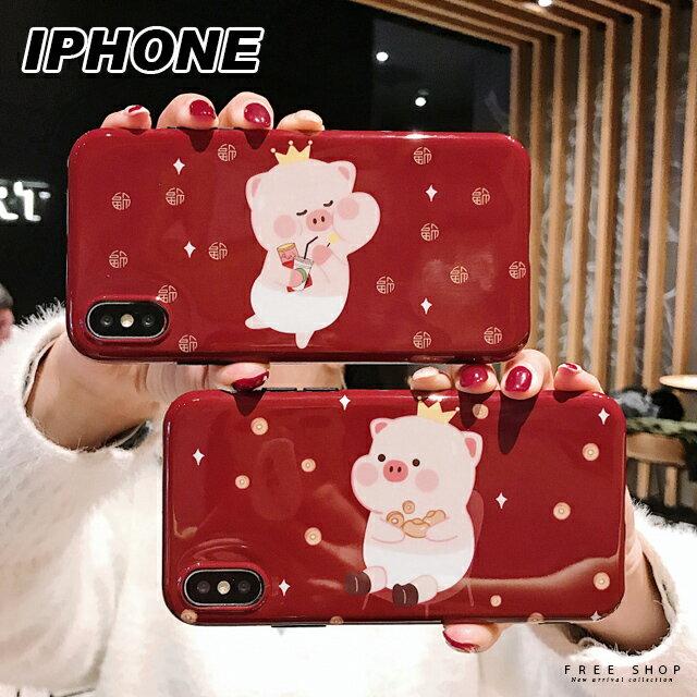 Free Shop 蘋果 iPhone X  XS  XR  XS MAX  8  7  6 IMD可愛卡通吃貨元寶小豬全包防摔手機殼【QAGF30114】
