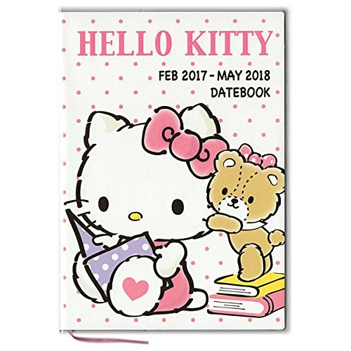 Hello Kitty2017年曆手冊B6,年曆 / 月曆 / 日曆 / 黃道吉日 / 黃曆 / 農民曆 / 行事曆,X射線【C607381】 0