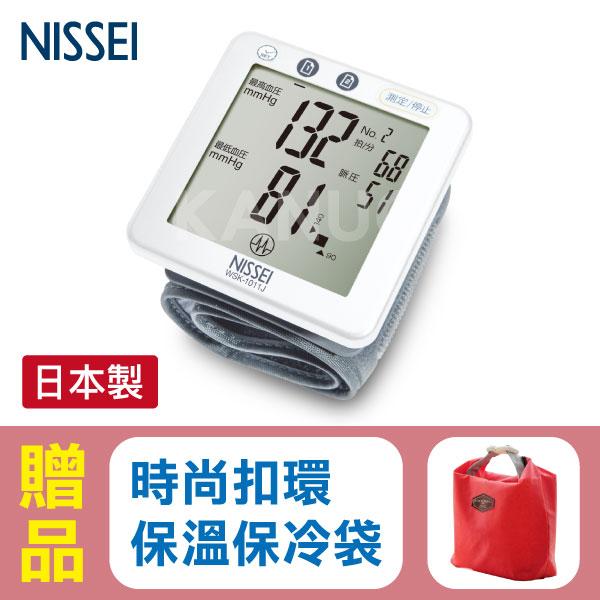【NISSEI日本精密】手腕式血壓計WSK-1011J(日本製),贈品:時尚扣環保溫保冷袋x1(來電享優惠)