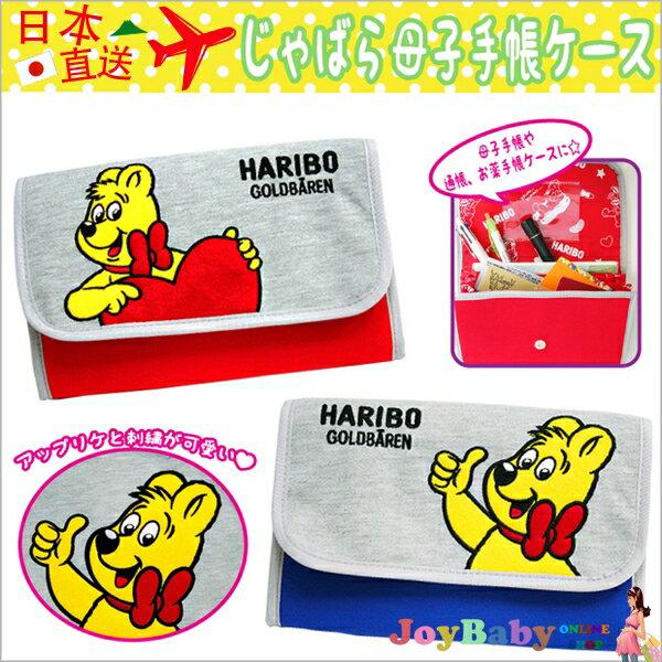 KNICK KNACK母子手帳包HARIBO日本直送媽媽包手拿包手帳包護照文件收納包 【JoyBaby】