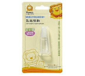 『121婦嬰用品館』辛巴 乳指牙刷 2