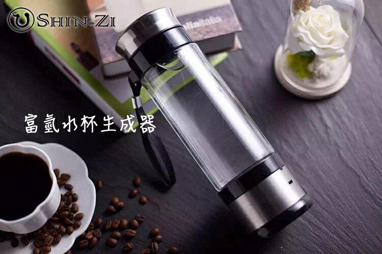 350ml富氫水杯 高濃度水素水生成器 優質玻璃瓶身 負氫水負電位 精美禮盒包裝 充電式可隨身使用