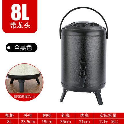奶茶桶 商用大容量不銹鋼保溫保冷奶茶桶茶水飲料咖啡果汁8L10L12L奶茶店T【全館免運 限時鉅惠】