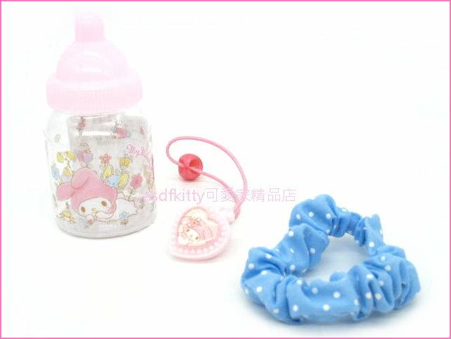 asdfkitty可愛家☆美樂蒂髮束/髮飾/髮圈組+奶瓶造型收納罐-日本正版商品