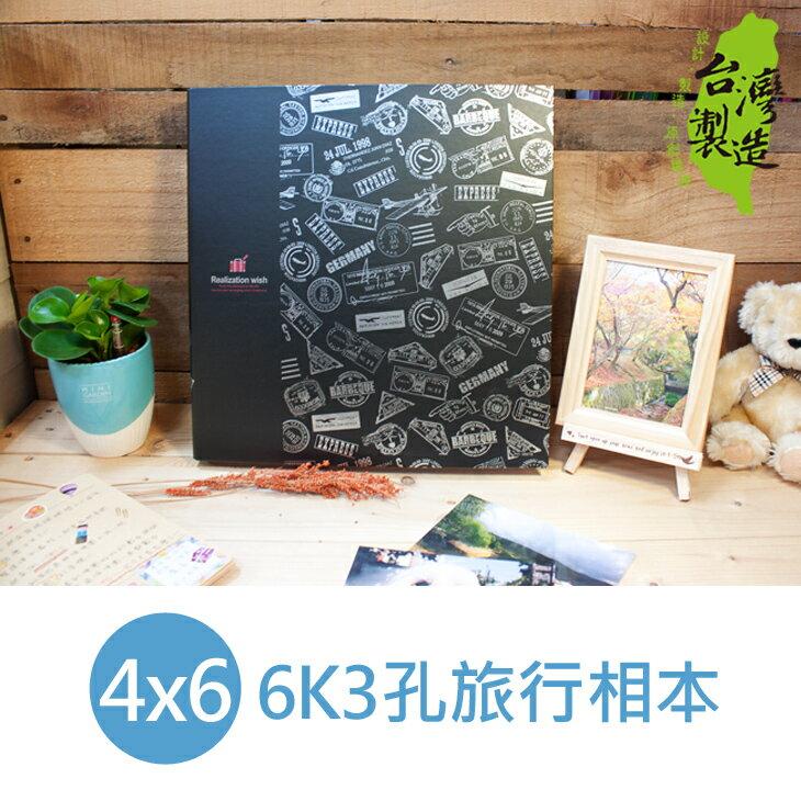 珠友 PH-06616-6 6K3孔4x6相本(黑內頁)/150枚-旅行