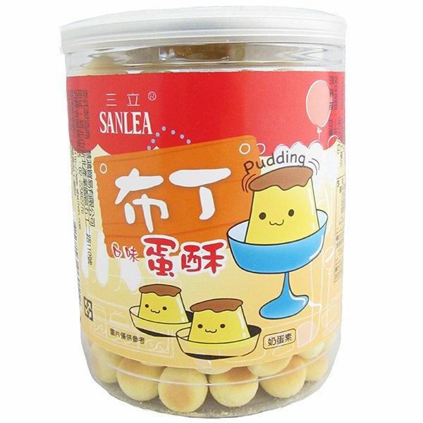 『121婦嬰用品館』三立 蛋酥(布丁牛奶) 130g 0