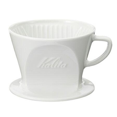 Kalita 波佐見燒Hasami 白色陶瓷梯形濾杯 (1-4人份) 咖啡濾杯《vvcafe》