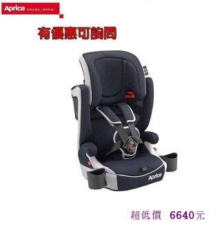 *美馨兒* 愛普力卡 Aprica- Air Groove 限定版 成長型輔助汽車安全座椅(藍色颶風) 6640元(有優惠可詢問)