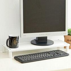 電腦架 螢幕架 鍵盤架 桌上收納置物架 ㄇ型架【YV2292】快樂生活網