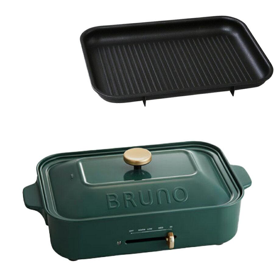 10%回饋【日本BRUNO】多功能鑄鐵電烤盤(夜幕綠)+燒烤專用盤組